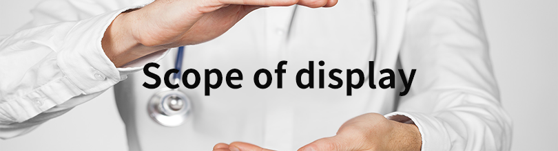 Scope of display.png