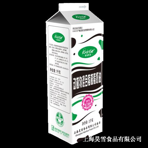 乳脂奶油透明1.png