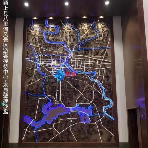 颍上县八里河风景区游客接待中心-木质壁挂西甲万博app