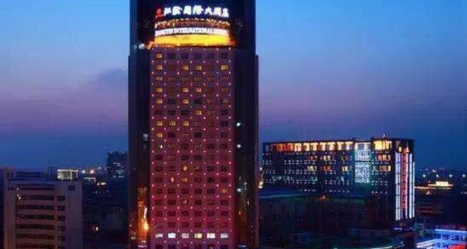 江阴国际大酒店