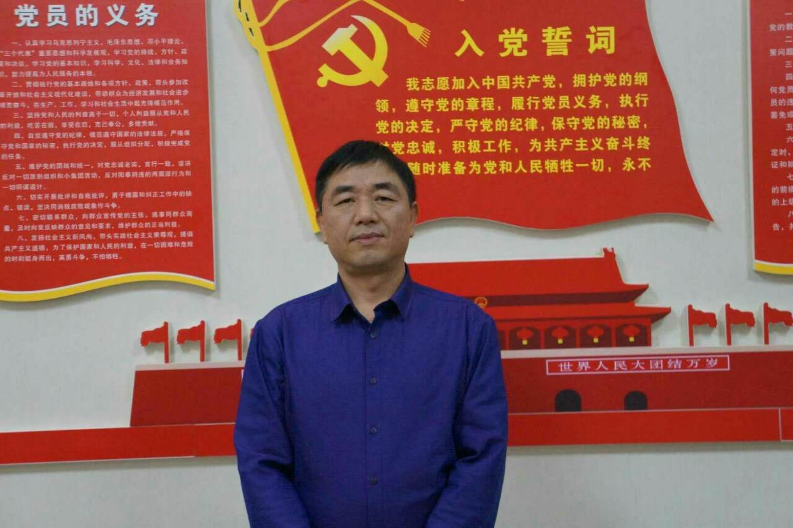 党委委员:张凯.jpg