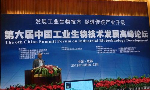 New Biotechnology Industry Forum