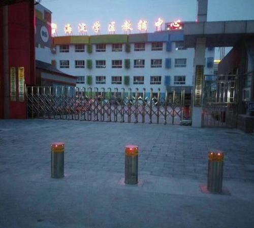 北京海淀学区教辅中心
