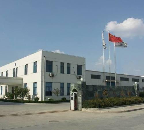 上海永利带业股份有限公司