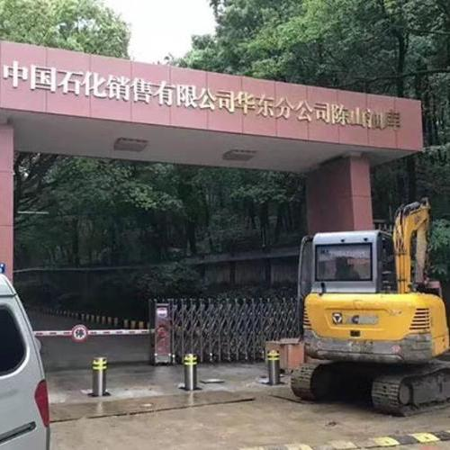 中国石化销售有限公司华东分公司陈山油库