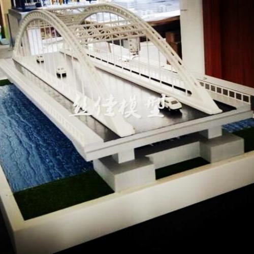 拱桥万博体育matext登陆