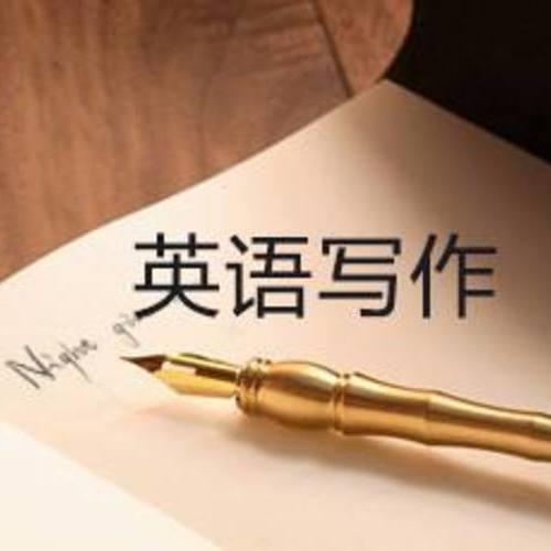 英语写作难点,英语写作常见难点都有哪些?