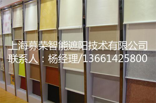 卷帘,募荣遮阳,13661425800