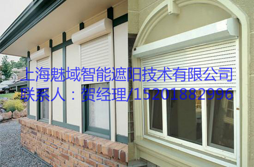 卷帘窗,魅域遮阳,15201882996