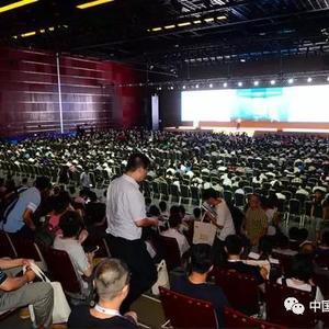 2018年度LC3大会中国风云再起!