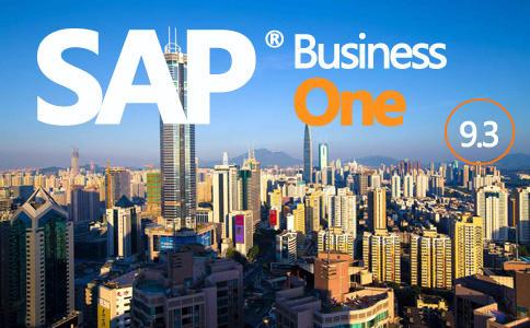 SAP business one 9_3 (1).jpg