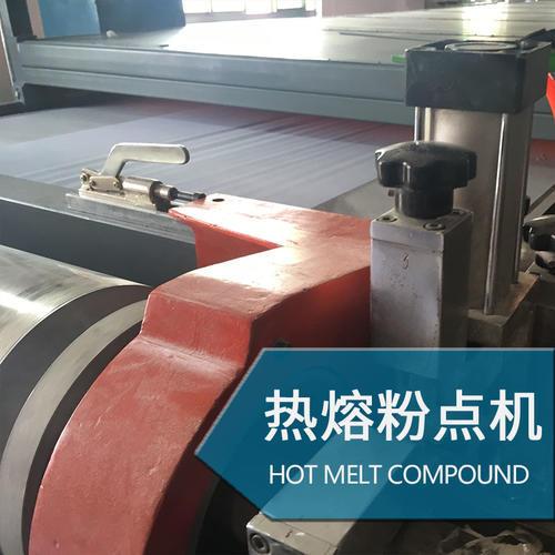 热熔胶粉点机