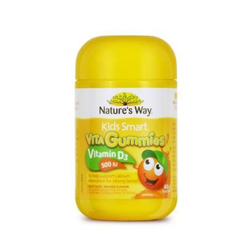 澳洲佳思敏Nature's Way 兒童維生素D軟糖 60粒