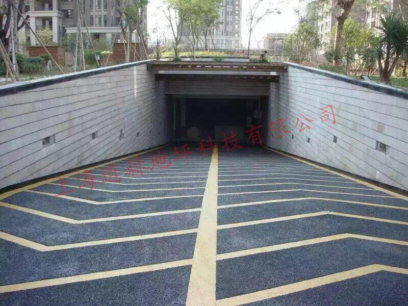 无震动止滑坡道2.jpg
