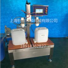双头四氟称重灌装机 订做防高酸高碱灌装机