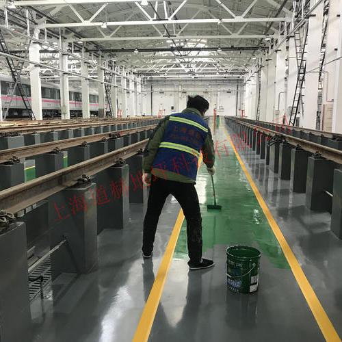 上海川杨河轨交基地检测中心环氧树脂平涂地坪