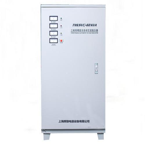 SVC系列三相高精度交流稳压器