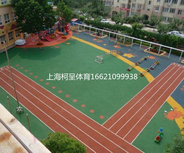 幼儿园bbin官方注册网站地面