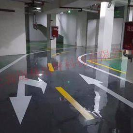 四川绵阳花城公馆地下车库环氧树脂自流平地坪