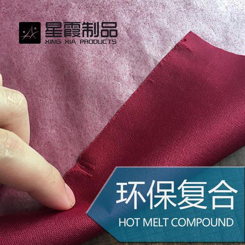 TPU薄膜贴合布料(热熔粉点法)