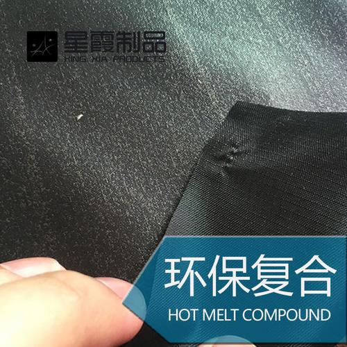 TPU薄膜贴合梭织布(热熔粉点法)