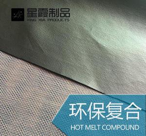 TPU薄膜贴合网纱布