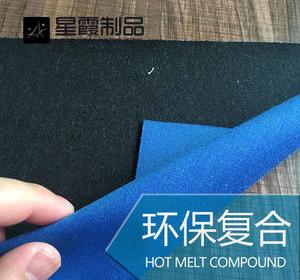 针织布复合TPU薄膜复合起毛布