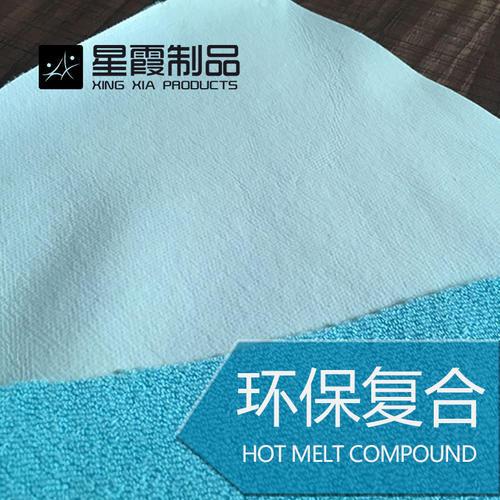 TPU薄膜贴合起毛布