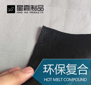 网纱复合TPU薄膜复合斜纹布
