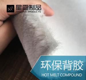 长毛布背带离型纸型热熔胶