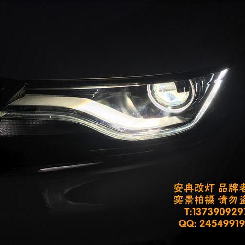 荣威 RX5车灯升级