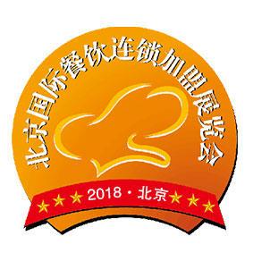 2018北京餐饮Cainyin_logo.jpg
