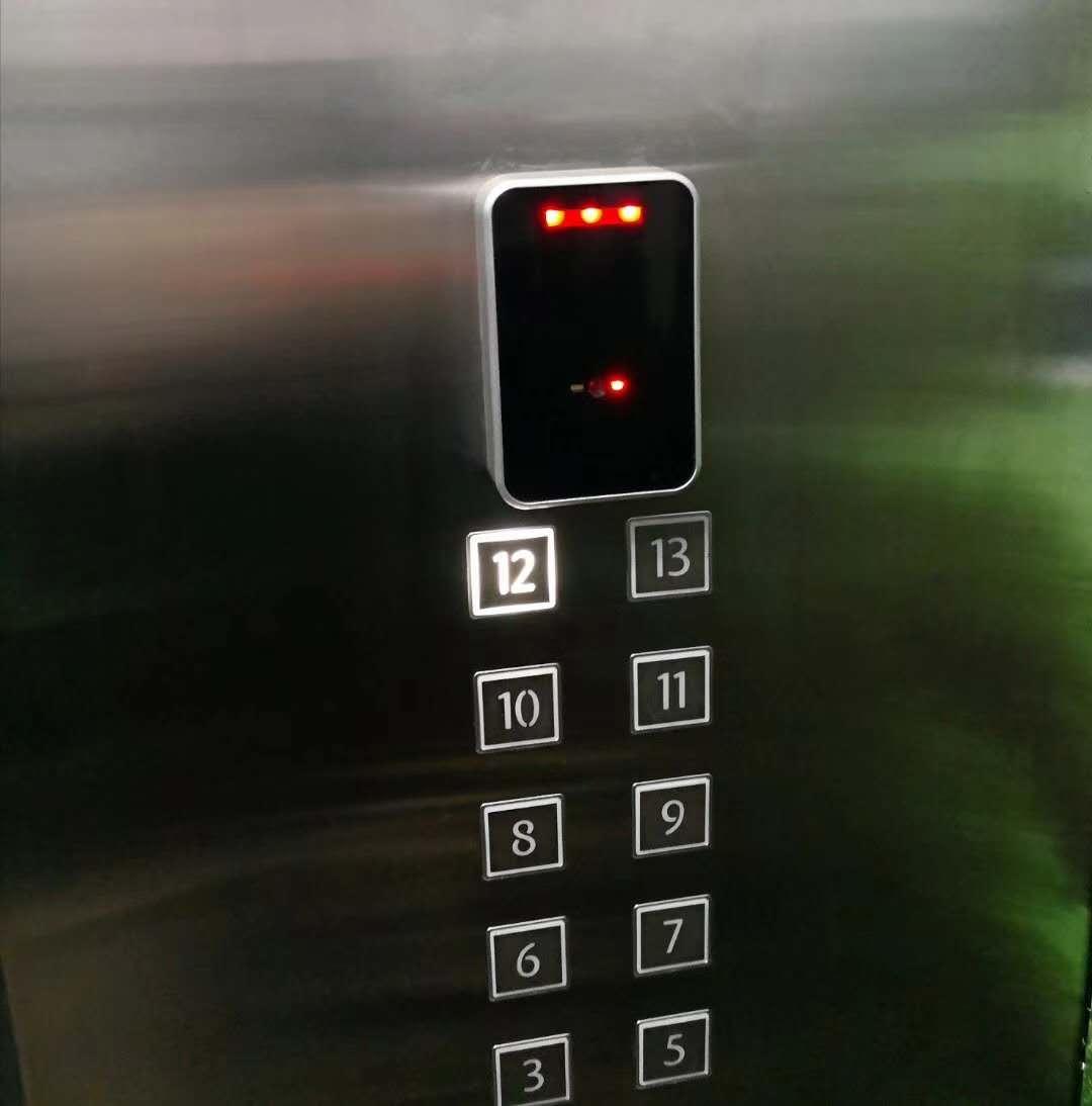 电梯控制.jpg