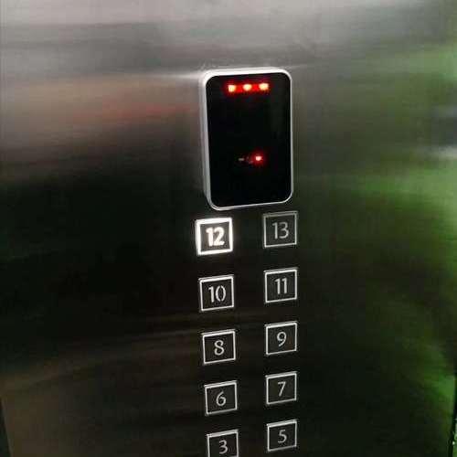 电梯管理系统管理