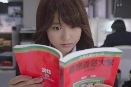 未来超乎想象!让高考日语拯救英语苦手,一本大学不再是梦!