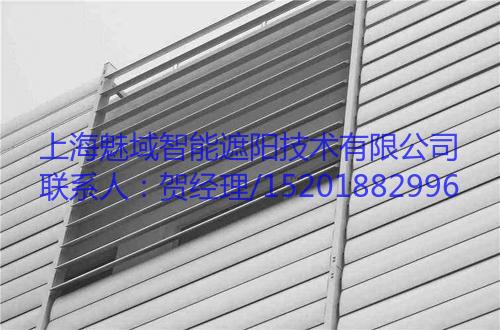 铝合金百叶窗,魅域遮阳,15201882996