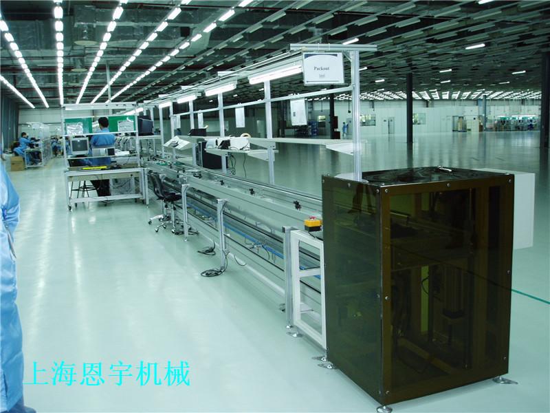 B-6倍速鏈總裝生產線.JPG