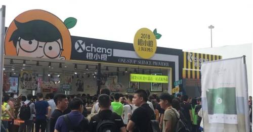 中国美容博览会进口品风头正劲