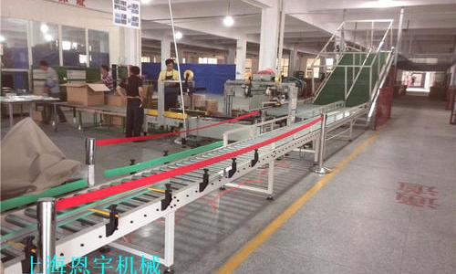 ENYU-F-2家具坐垫包装流水线