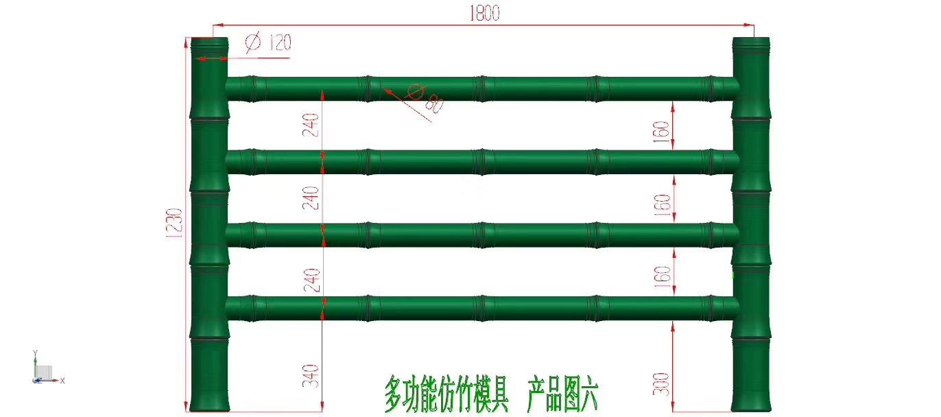 4格仿竹护栏