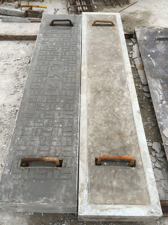 热镀锌包边及角铁包边盖板