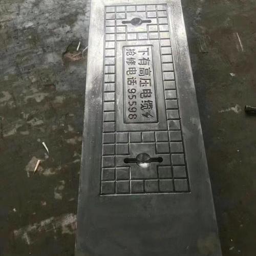混凝土盖板