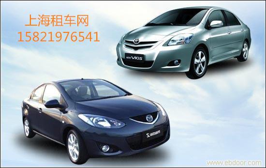 上海租车网259_副本.jpg