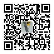 QQ�D片20170809162004