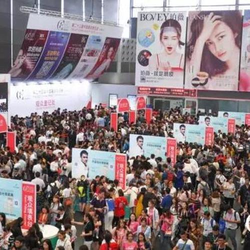 上海美博会展会介绍