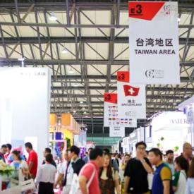 上海浦东美博会