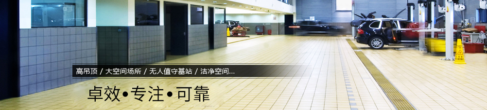 上海华滨制冷设备工程有限公司