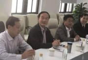 上海井汇石油天然气集团有限公司受邀参加在沪山东企业家座谈会