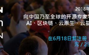 中国LC3大会  诚邀出席