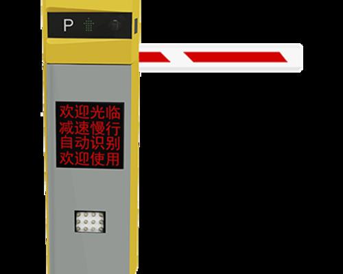 车牌识别道闸一体机YJ1512